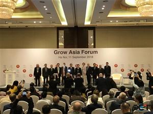 Grow Asia 2018