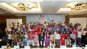 Hội trại công nghệ thông tin ASEAN Cyberkids Camp (ACC) 2019