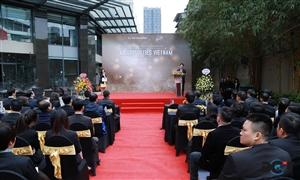 Lễ khai trương Chứng khoán KB Việt Nam
