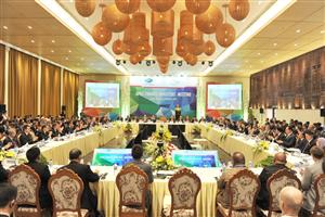 Hội nghị hội thảo